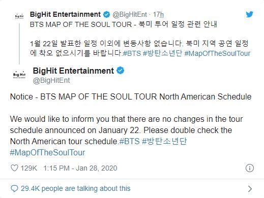 BTS, BTS iHeartRadio, RM BTS đãng trí, ARMY mừng hụt, BTS RM, RM BTS, bts, bts 2020