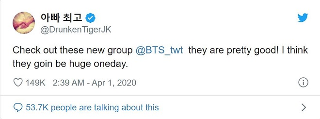 BTS, Tân binh BTS, ngày Cá tháng Tư, BTS ngày quốc tế nói dối, RM, BTS RM