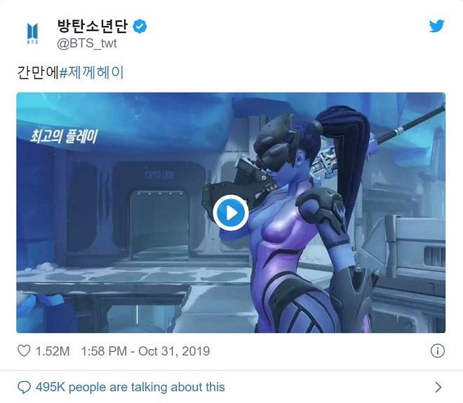 BTS, 9 game cho ARMY ở nhà tránh dịch, BTS game, COVID-19