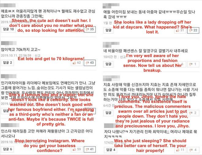 Twice, chỉ trích, Nayeon, Jihyo, Tzuyu, Momo, Mina, Sana, Twice tin tức, Twice thành viên