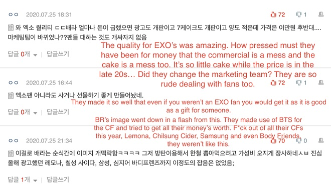 BTS, BTS tin tức, BTS Baskin Robbins, EXO