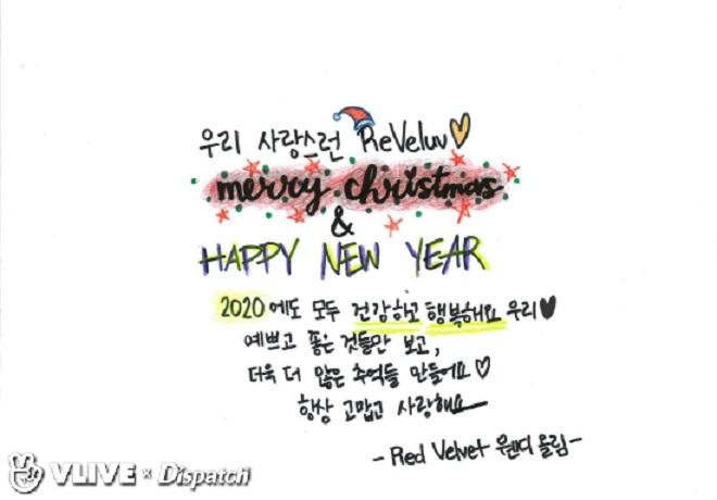 Twice, Red Velvet, chào mừng Năm Mới 2020, chúc mừng năm mới 2020, Kpop, Twice Nayeon, Twice Sana, Red Velvet Wendy, Red Velvet Seulgi