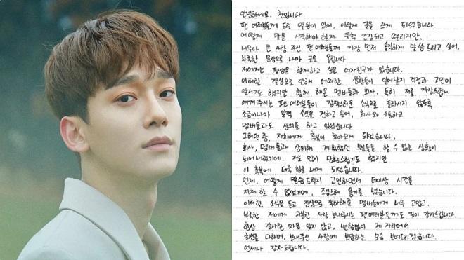 SM thông báo bạn gái EXO Chen mang thai và cả hai sắp kết hôn