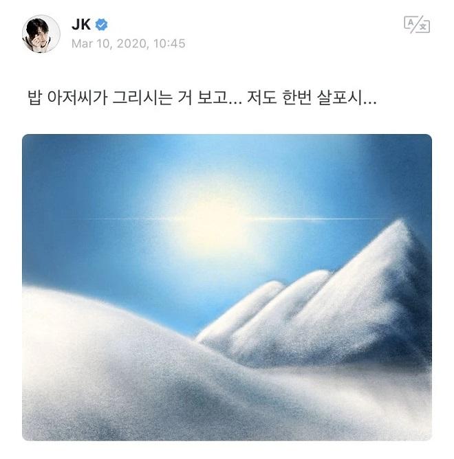 BTS, sốc, Jungkook, trổ tài họa sĩ, BTS tin tức, BTS thành viên, BTS Jungkook
