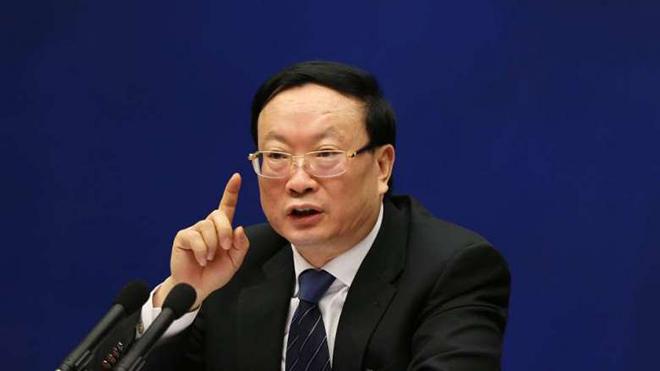 Trung Quốc xử chung thân hàng loạt quan chức cao cấp