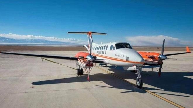 Trung Quốc ra mắt máy bay khảo sát địa chất đầu tiên trên thế giới