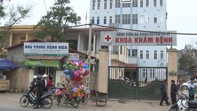 VIDEO: Bộ Y tế vào cuộc vụ trao nhầm con tại Ba Vì 6 năm trước