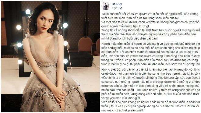 Từ tiếc nuối, Hà Duy 'tố' Hương Giang làm việc thiếu chuyên nghiệp, Hoa hậu phản pháo thế nào?