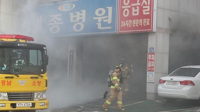 Cháy lớn ở bệnh viện, ít nhất 31 người đã thiệt mạng