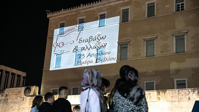 Thủ đô Athens của Hy Lạp trở thành Thủ đô Sách thế giới 2018