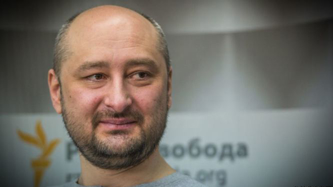 Một nhà báo Nga bị bắn chết tại thủ đô Kiev