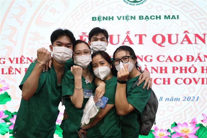 Dịch Covid-19 tối 22/8: Tổng số ca tử vong tại Việt Nam đến nay là 8.277 ca