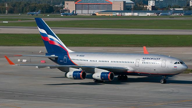 Để lọt hành khách bị cấm bay, 2 nhân viên an ninh hàng không Nội Bài bị phạt 4 triệu đồng