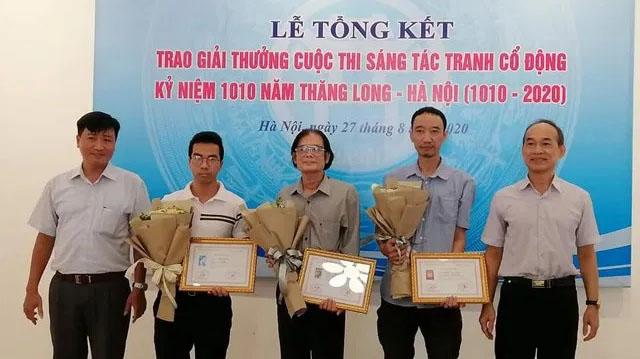 Công bố kết quả cuộc thi Sáng tác tranh cổ động kỷ niệm 1010 năm Thăng Long - Hà Nội