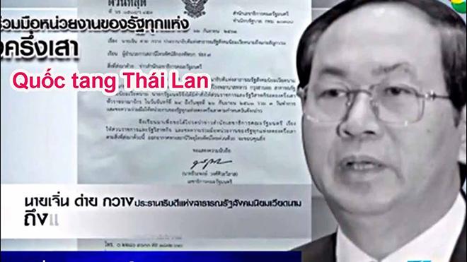 Thái Lan treo cờ rủ tưởng niệm Chủ tịch nước Trần Đại Quang