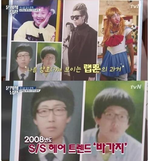 BTS, RM BTS, kiểu tóc của BTS, bí mật của BTS, trưởng nhóm RM