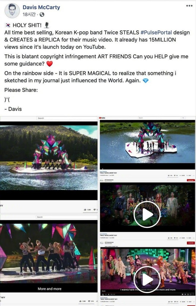 Twice, Twice More&More, Twice đạo nhái, twice mv mới, more and more, twice trở lại, twice 2020