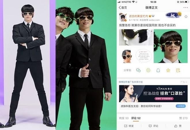 BTS, Jungkook, Jungkook bàn tay vàng, Jungkook 2020, jungkook sold out, RM, J-Hope, quần áo của JUngkook,BTS Vlive
