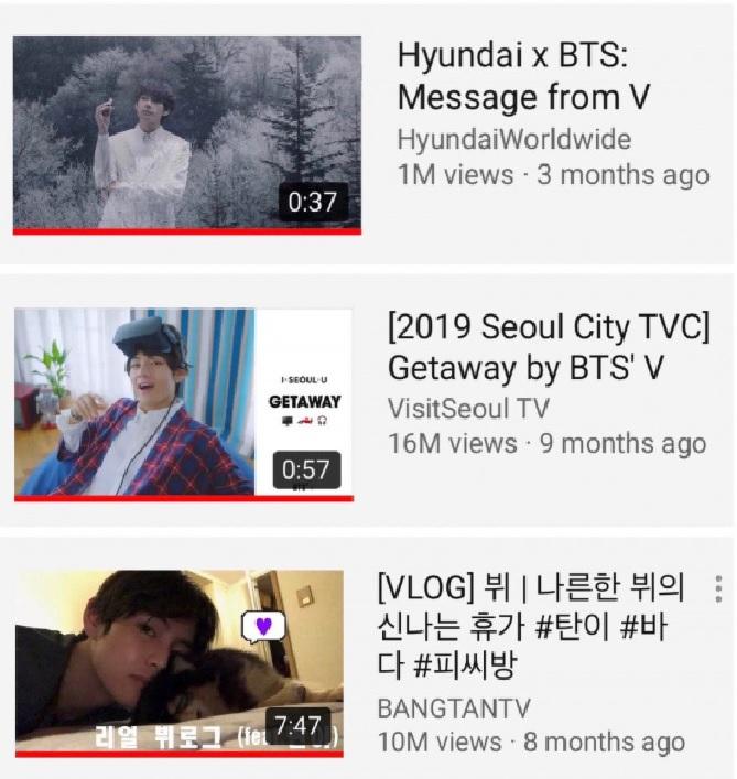 V, BTS, V BTS, Ông hoàng Youtube V, BTS fancam, V fancam, V Vlog, V video triệu view