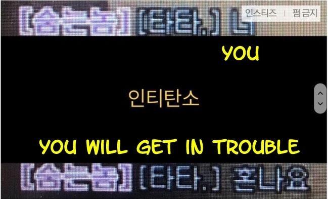 BTS, Run BTS, Jimin, Jungkook, BTS 2020, bts hài hước, bts gif, bts video