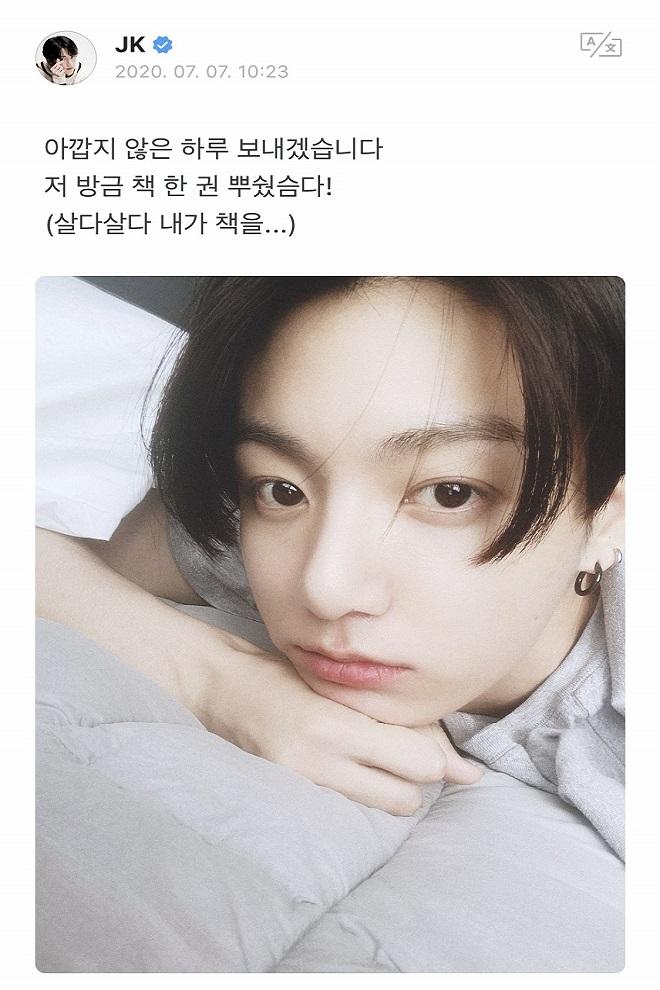 Weserve BTS, BTS 2020, Jungkook BTS, bts ảnh weserve, Jungkook ảnh đẹp, ảnh  Jungkook