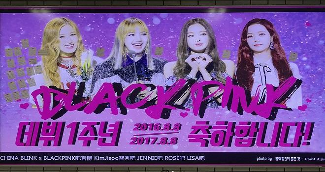 BTS, Blackpink, Twice, IZONE, Wanna One, EXO, quảng cáo ga tàu điện, quảng cáo sao Kpop, subway ad Kpop, nhóm nào cò nhiều quảng cáo tại ga tàu điện nhất