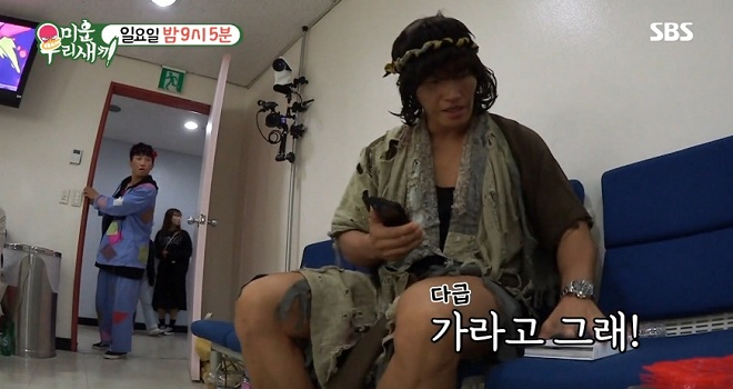 Twice, momo, Jeongyeon, kim jong kook, twice 2020, running man, running man twice, twice hài hước, twice gif, twice video