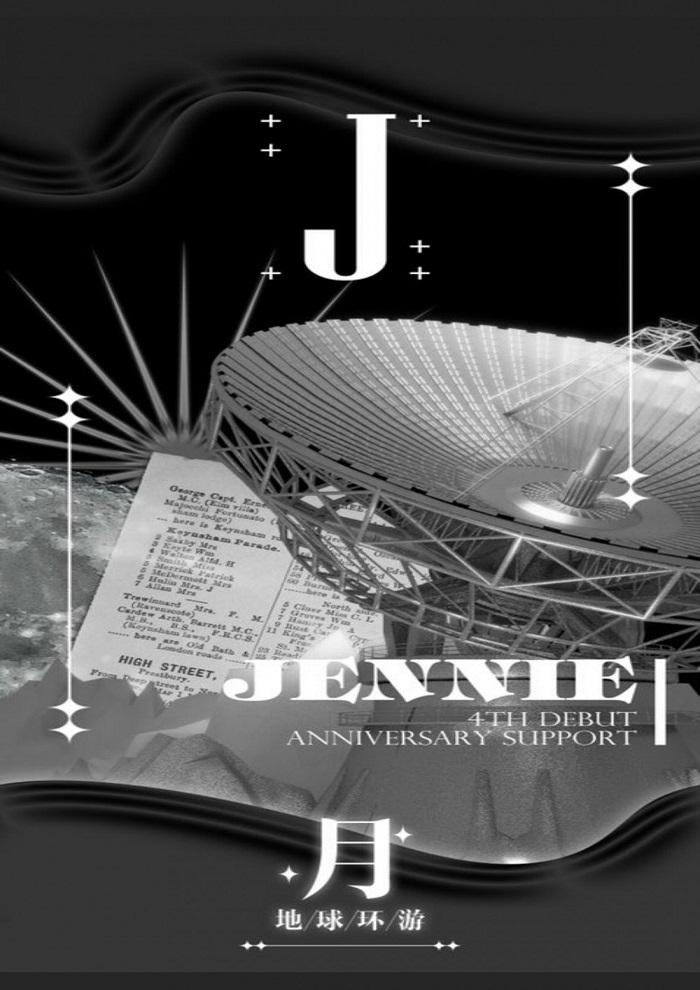 Blackpink, Jennie, quà siêu khủng của sao Kpop, jenniebar, quà từ fan Trung Quốc, fansite Trung của Jennie, Jennie Blackpink, jennie instagram, blackpink 4 năm debut