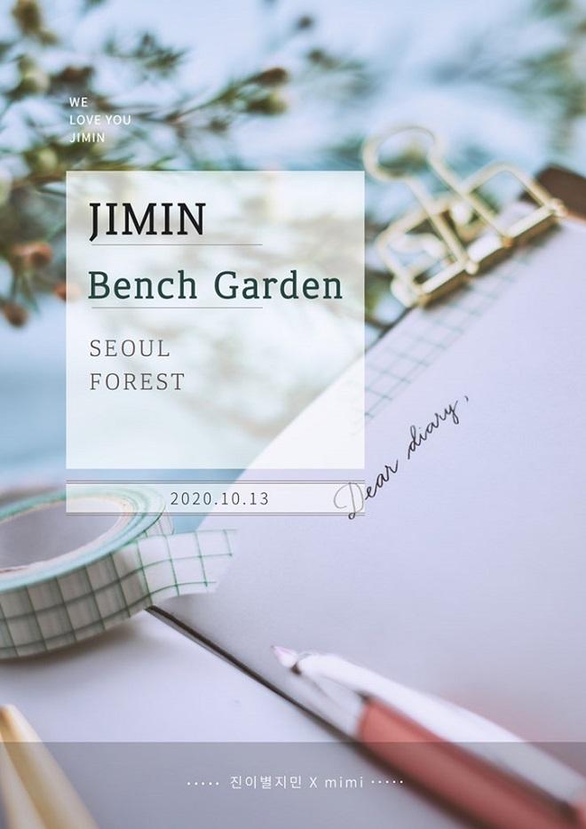 BTS, Jimin, sinh nhật Jimin BTS, ARMY, quà sinh nhật từ ARMY dành cho BTS, Jimin gif, jimin project, Jimin BTS, BTS 2020, Jimin 2020, sinh nhật Jimin 2020