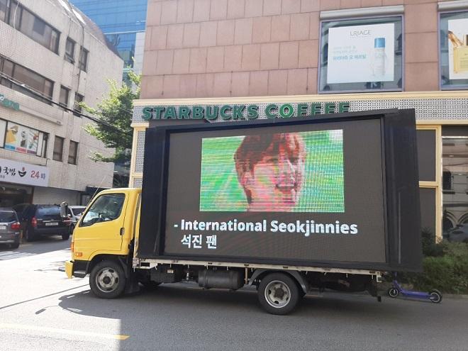 BTS, Jin, BTS Dynamite, BTS 2020, BTS Jin, ARMY biểu tình, kim seokjin, jin bị đối xử bất công, bts mv screen time, bts mv dynamite, dynamie remix, Jin BTS Dynamite