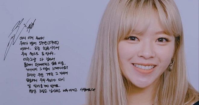 Twice, Twice viết tâm thư, Twice kỷ niệm 5 năm, Nayeon, Jeongyeon, Momo, Sana, Jihyo, Mina, Dahyun, Chaeyoung, Tzuyu, Twice 2020, Twice album mới, Twice ảnh, ONCE