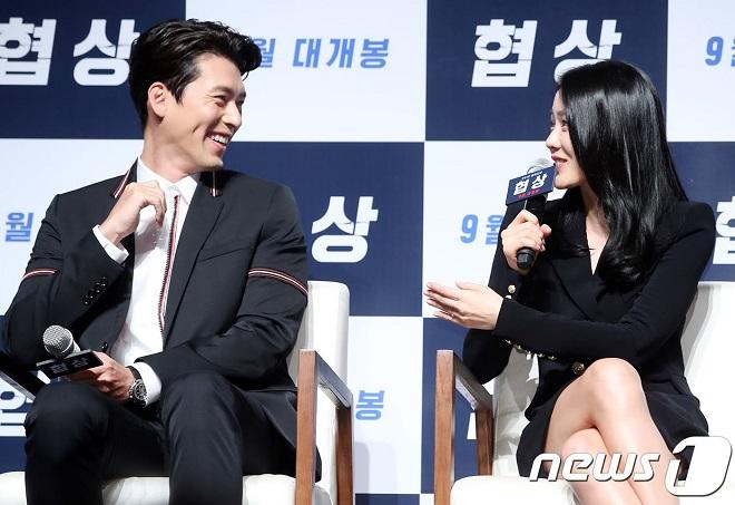 Hyun Bin, Son Ye Jin, Hạ cánh nơi anh, cặp đôi Hyun Bin Son Ye Jin, Crash Landing On You Phim của Hyun Bin, phim của Son Ye Jin, diễn viên Hàn Quốc, cặp đôi hàn quốc