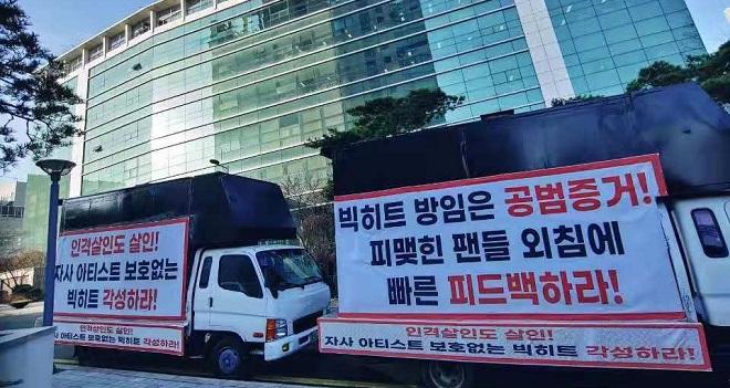 BTS, Jimin, BTS tin tức, BTS 2021, BTS ARMY, ARMY biểu tình, fan BTS tức giận, BTS antifan, BTS Jimin, ảnh Jimin