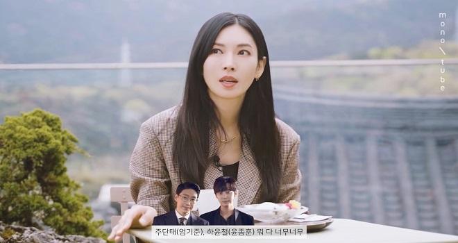 Penthouse, Penthouse 3, Penthouse: Cuộc chiến thượng lưu, Kim Soyeon, Cheon Seo Jin, cái kết penthouse, ác nữ Cheon Seo Jin, xem phim penthouse 3