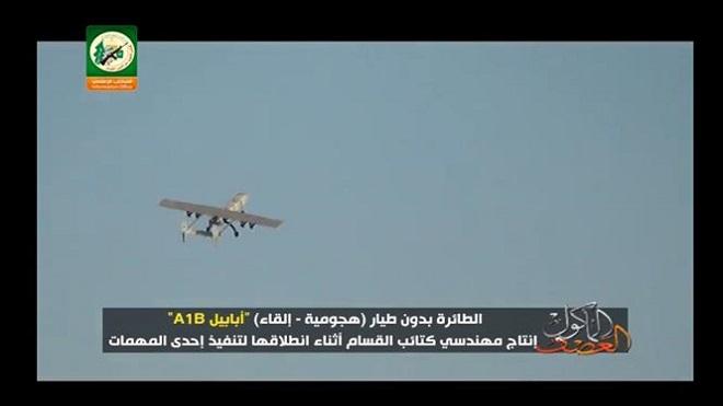 Israel đánh chặn máy bay không người lái từ Gaza