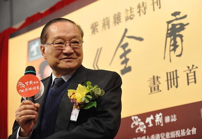 Nhà văn Kim Dung, Nhà văn kim dung quan đời, Kim Dung qua đời, tiểu thuyết kiếm hiệp, nhà văn Trung Quốc, võ hiệp kim dung, truyện kim dung, truyện kiếm hiệp kim dung