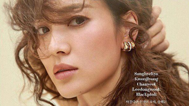 Song Hye Kyo quyến rũ như nữ thần trên trang bìa tạp chí Vouge