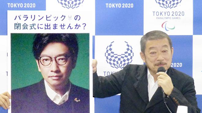 Bóng đá hôm nay 22/7: Sếp Olympic Tokyo bị sa thải. MU chọn sao Đức thay thế Pogba