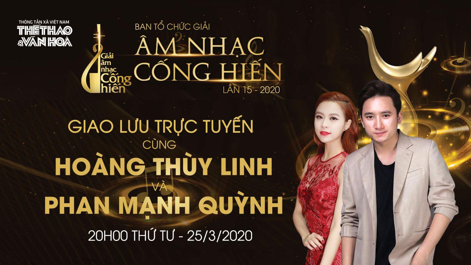 [TRỰC TIẾP] Giao lưu với Ca sĩ Hoàng Thuỳ Linh, Nhạc sĩ Phan Mạnh Quỳnh về giải Cống hiến