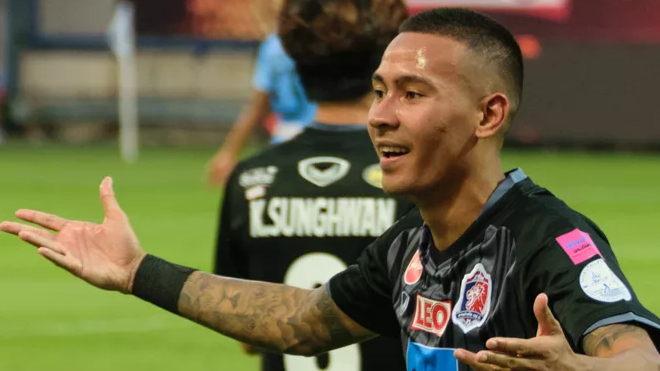cầu thủ Thái kiều từng được đào tạo tại Đức Hevin Deeromram.