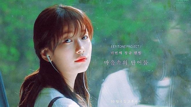 'Tình đầu quốc dân' Suzy Bae đẹp nao lòng trong MV mới