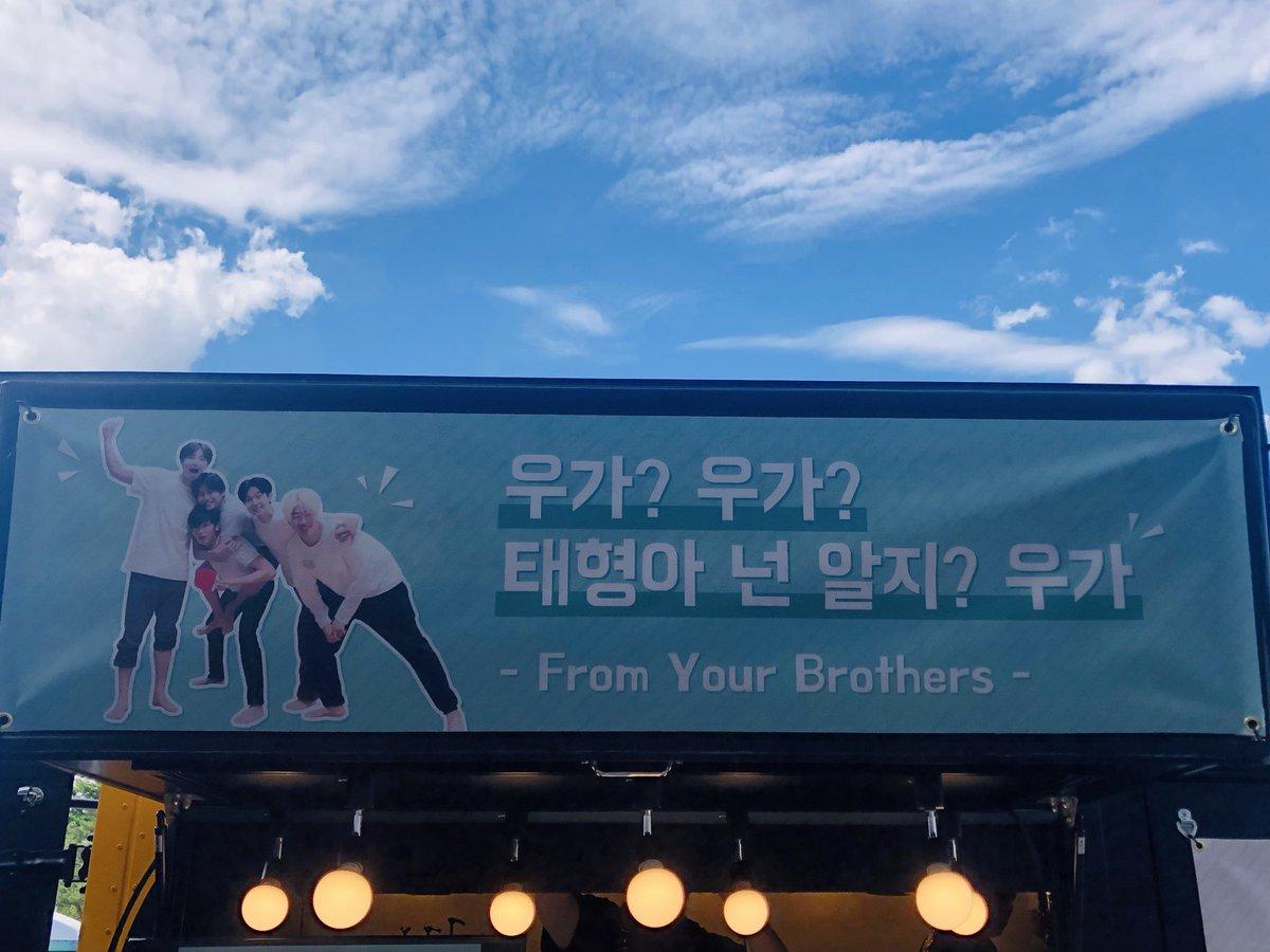 BTS, Hội bạn thân BTS, Jungkook, Jungkook BTS, BTS Jungkook, BTS V, V BTS, ARMY, kpop, V, Park Seo Joon, Park Hyun Sik, Choi Woo Shik, Peakboy, BTS Twitter, Twitter BTS
