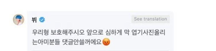 BTS, V BTS dọa từ mặt nếu fan còn cố tình dìm J-Hope, BTS V, BTS J-hope