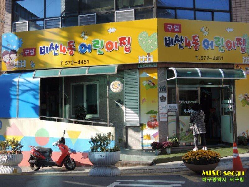 BTS, Triển lãm về em bé V BTS, V BTS, BTS V, Tuổi thơ BTS, BTS tuổi thơ