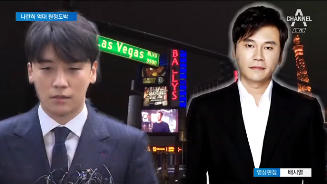 FBI điều tra Seungri Bigbang và Yang Hyun Suk liên quan tới phạm pháp ở nước ngoài