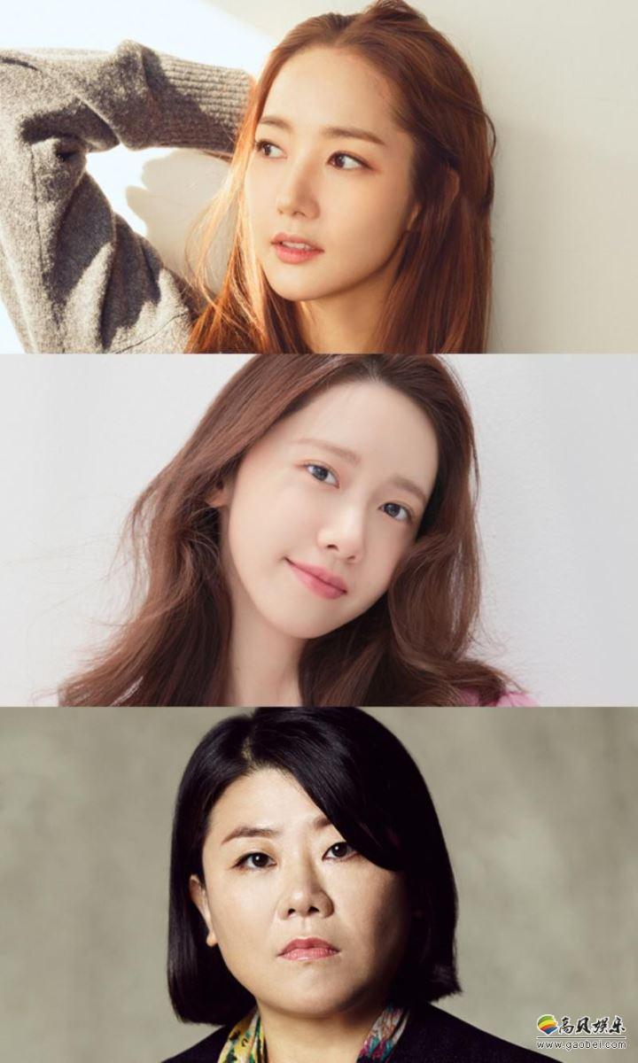 Twice, Jang Dong Gun, Red Velvet, Twice sẽ có mặt tại Việt Nam, BTS, Blackpink