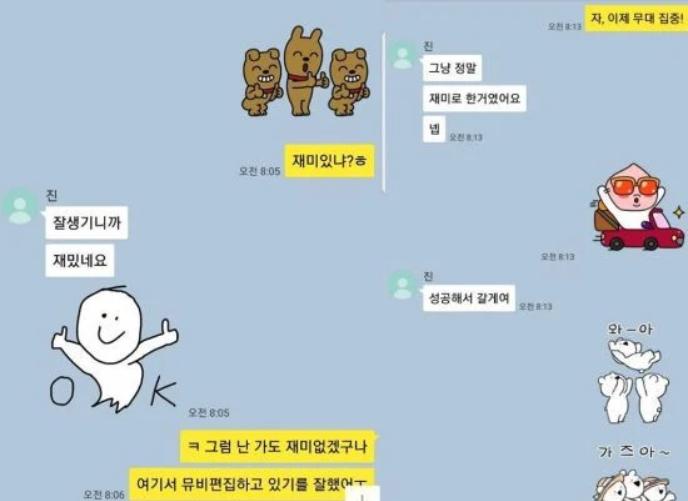 BTS, kpop, Jin, Bang Si Hyuk, Billboard, Jin BTS trò chuyện với Bang Si Hyuk. Jin BTS khiến ARMY cười vỡ bụng