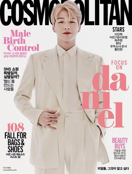 Kang Daniel, kpop, 'Vua visual', Kang Daniel tái xuất
