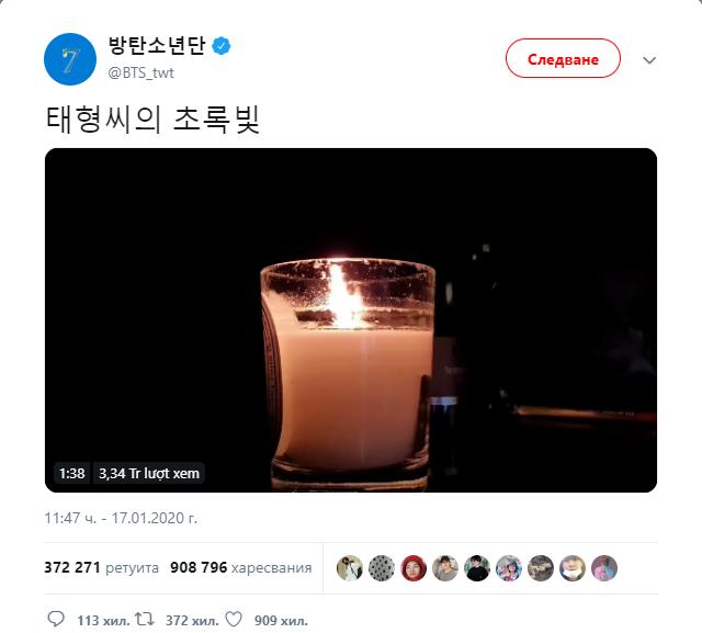 BTS, V BTS đặc biệt tặng ARMY món quà ầm lòng ngày Đông, Bts, BTS V, V BTS
