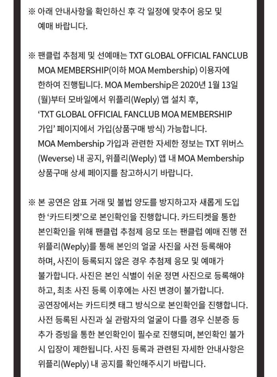 BTS, Fan BTS cần biết ngay kẻo không mua được vé, Cách mua vé xem BTS, Bts